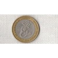 Западная Африка 500 франков 2004 /биметалл/фауна//(Ст)