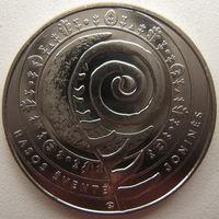Литва 1,5 евро 2018 г. Традиционные праздники Литвы. Иван Купала