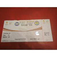 Лига Европы 2010 Батэ-Динамо Киев