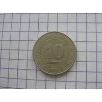 Туркменистан 10 тенге 2009г.
