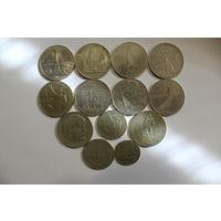 Юбилейные монеты, времён СССР, 13 штук.