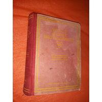 Маленькая энциклопедия Винка 1914 Wink s kleine encyclopadie 1914 ROTTERDAM DE. BOLLE