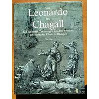 От Леонардо до Шагала. Прекрасные рисунки из музея изобразительных искусств в Будапеште. Альбом.  (На немецком языке)