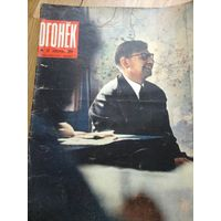 Журнал огонек 27 1968г.