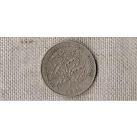 Руанда 10 франков 1985 / Флора (AR)