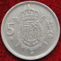 6768:  5 песет 1975 (79) Испания