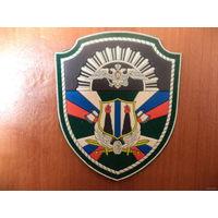 Нарукавный знак Хабаровский пограничный институт