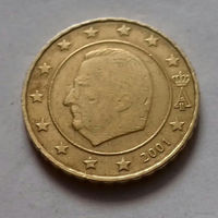 10 евроцентов, Бельгия 2001 г.
