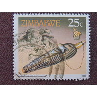 Зимбабве 1990г. Искусство.
