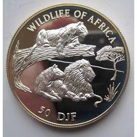 Джибути. 50 франков 1997 Львы. Редкая. Серебро (79)
