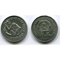 Вьетнам 10 донг 1987 UNC