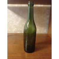 Бутылка от мин.воды с австрийских позиций ПМВ