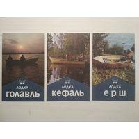 Карманные календарики. Лодки . 1988 год