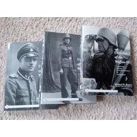 Униформа Ваффен-СС. Майкл Бивер. 3 тома
