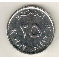 Оман 25 байз 2013