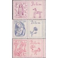 Чехословакия 1948 MNH** В помощь детям купоны сказки ** (СЛ1)