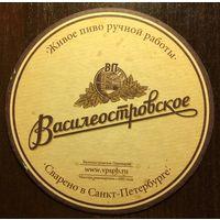 """Подставка под пиво пивоварни """"Василеостровская"""" /Россия/ No 11"""