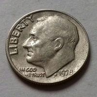 10 центов (дайм) США 1978 г.