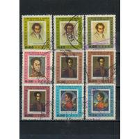 Венесуэла 1966 Симон Боливар Портреты #1683-5,1587.1689-93