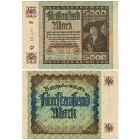 Германия. 5000 марок 1922 г. [P.81]