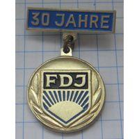 30 лет FDJ. Комсомол ГДР