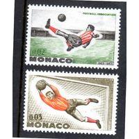 Монако. Ми-745,746.Спорт.Футбол.100-летие Британской футбольной ассоциации.1963.