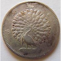 Бирма 1 квят 1854 серебро Редкая