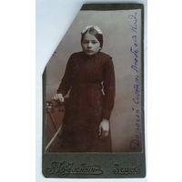 Фото женщины. Фотография С.Л Юхнина. г.Слуцк.