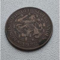 Нидерланды 1 цент, 1920 8-9-27
