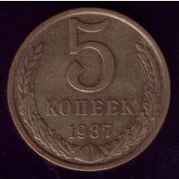 5 копеек 1987 год