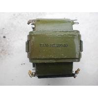 Трансформатор силовой  ТА35-220\127-50