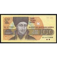 Болгария / BULGARIA_1993_100 Leva_P#102.b_UNC