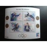 Норвегия 1992 Олимпийские игры блок