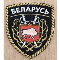 ШЕВРОН БЕЛАРУСЬ  номер 3