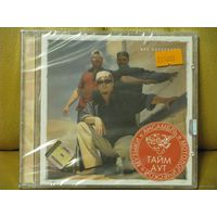 Тайм Аут. Официальное mp3-издание. (RMG (РМГ) Records)). Новый, запечатан