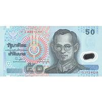 Таиланд 50 бат образца 1997 года UNC p102a(4) полимерная