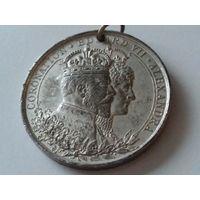 Медаль коронации Эдуарда VII и Александры 1902 года
