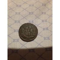Деньга 1741 гс лежачей четверкой