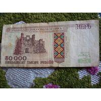 50 000, 1995 года РБ серия Лг редкая