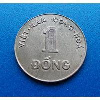 Вьетнам 1 донг 1964 г. Продажа коллекции. #10311