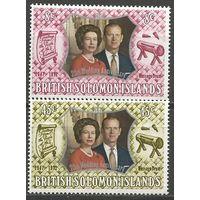 Соломоновы острова. Королева Елизавета II и принц Филипп. 25 лет на троне. 1972г. Mi#234-35. Серия.