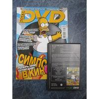 Журнал Total DVD N 77