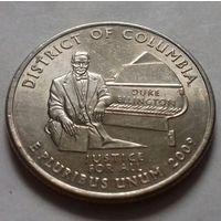 25 центов, квотер США, округ Колумбия, D