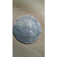 Рубль 1744 год. R!