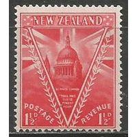 Новая Зеландия. Собор Св.Павла. Лондон. 1946г. Mi#284.
