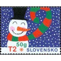 Словакия 2017 Новый год и Рождество, Праздники **