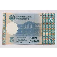 Таджикистан, 5 дирам 1999 год,  UNC