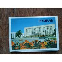 Набор открыток Гомель