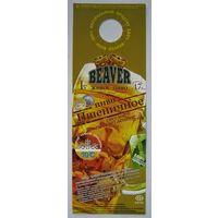 """""""Галстук"""" -Некхенгер (нектейл) для ПЭТ-бутылок пива """"BEAVER"""" пшеничное."""