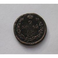 2 коп 1817 ЕМ НМ